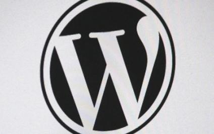 WordPress websites under attack