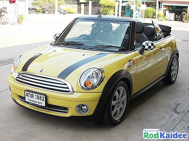 mini-cooper-convertible_logo
