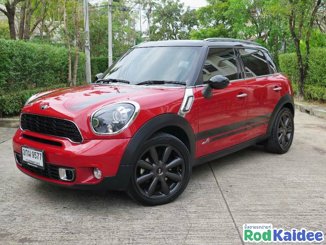 mini-countryman_logo