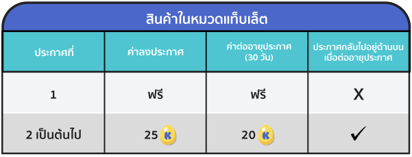 01-copy-3-1