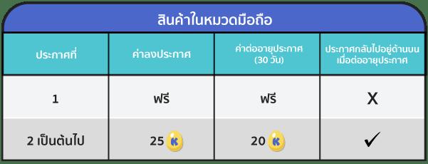 01-copy-5