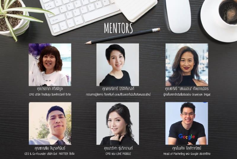 BootCamp-Mentors_Editmentors-01-1