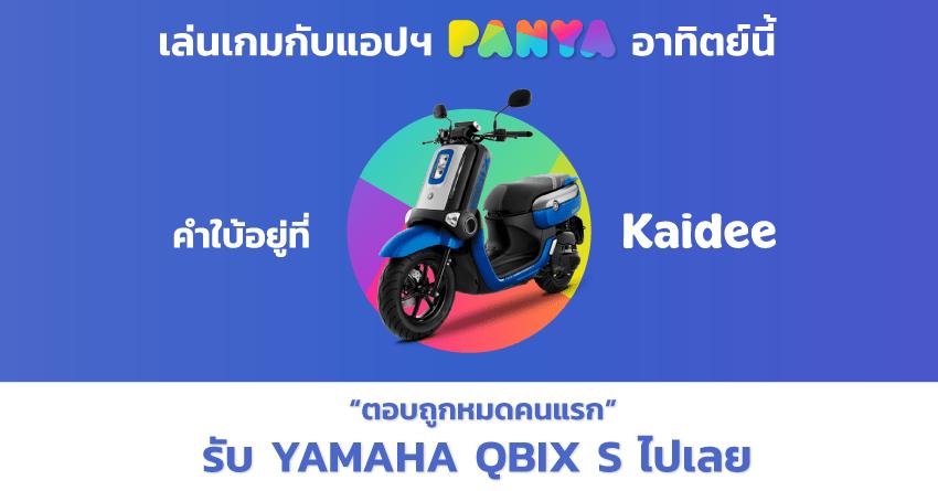 KaideexPanya-TN