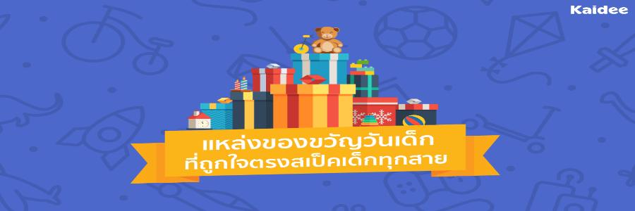 Gift_banner