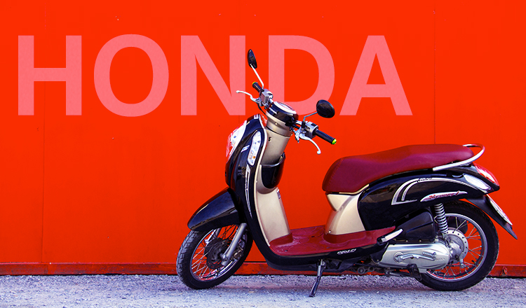 MKT1673_02_scooter_750x440