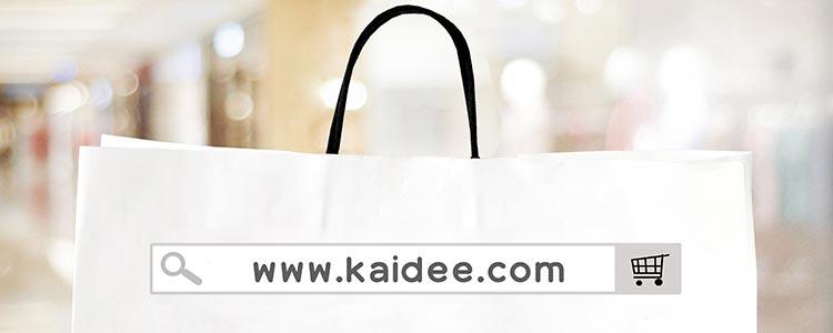 MKT1716_06_tax_shopping_750x300