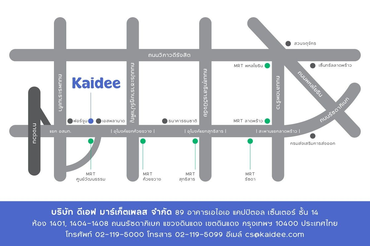 MapOffice-01