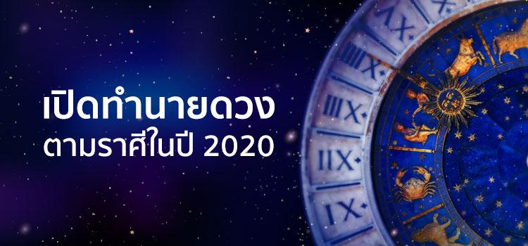Header2020-02