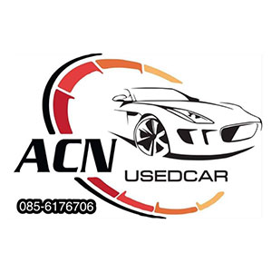 ACN-ยูสคาร์