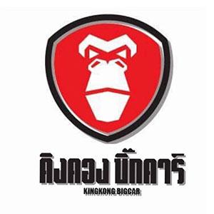 Kingkong-Big-car