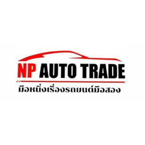 NP-Auto-Trade
