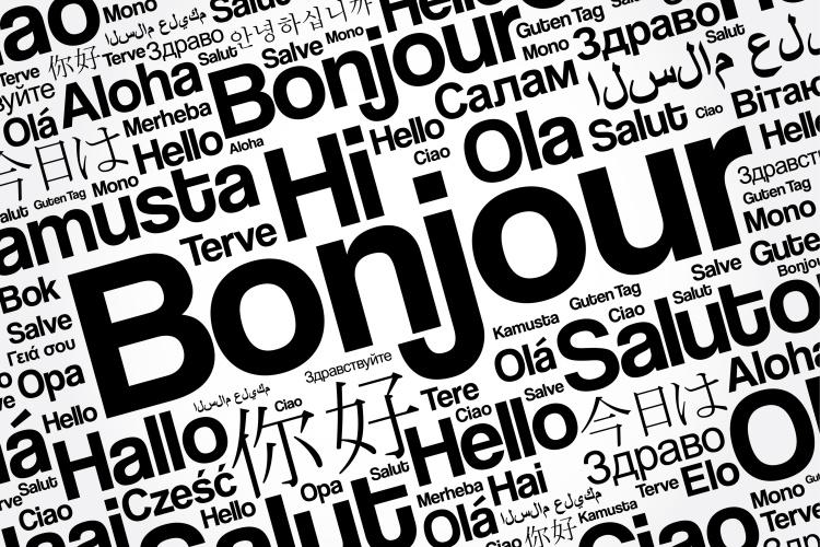 ภาษาที่-3-ฝรั่งเศส