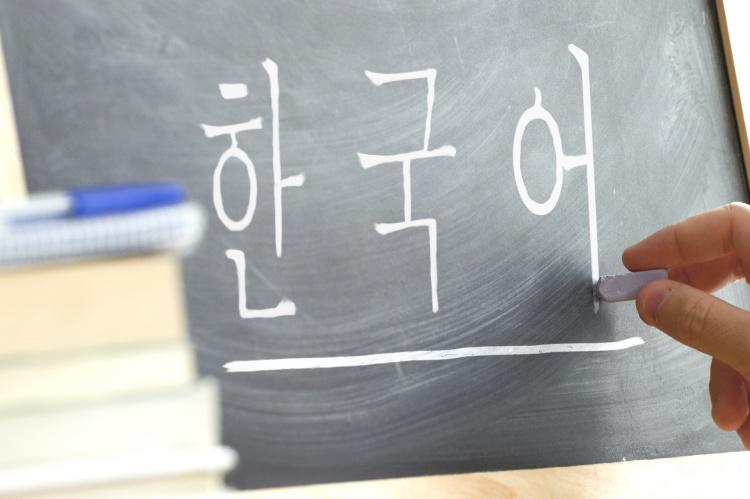 ภาษาที่-3-เกาหลี