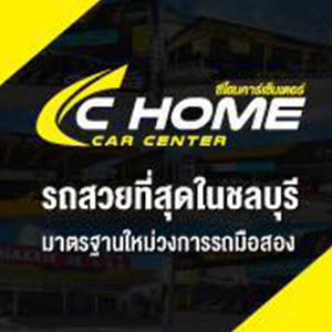 HD_logo11