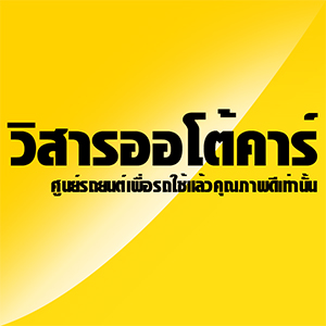 HD_logo13