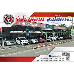 HD_logo24