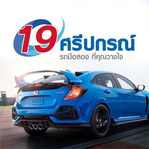 HD_logo5