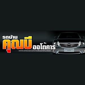 HD_logo9