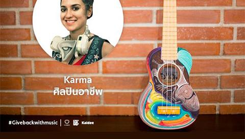 Kaidee และ Socialgiver ชวนคุณมามอบโอกาส ให้น้องๆ คลองเตย ได้เล่นดนตรี