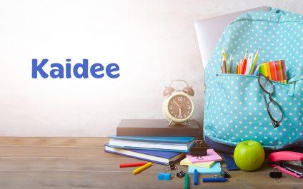 เตรียมของให้ลูกไปโรงเรียนอนุบาล ลูกเข้าเรียนอนุบาลต้องใช้อะไรบ้าง