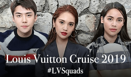 Louis Vuitton Cruise 2019 ที่ประเทศฝรั่งเศส