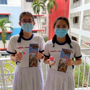 cover-nan-hua-school