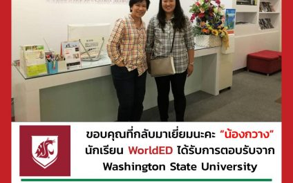 """น้องกวาง""- Washington State University"