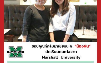 """""""น้องฝน""""- Marshall University"""