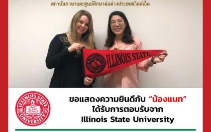 """""""น้องแนท""""- Illinois State University"""