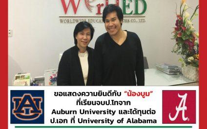 """""""น้องบูม""""- Auburn University – University of Alabama"""