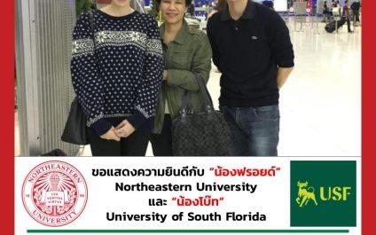 """""""น้องฟรอยด์ น้องโบ๊ท"""" – Northeastern University – University of South Florida"""