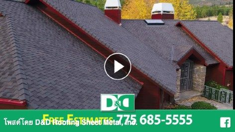 When you call D&D Roofing, you're talking to an owner!