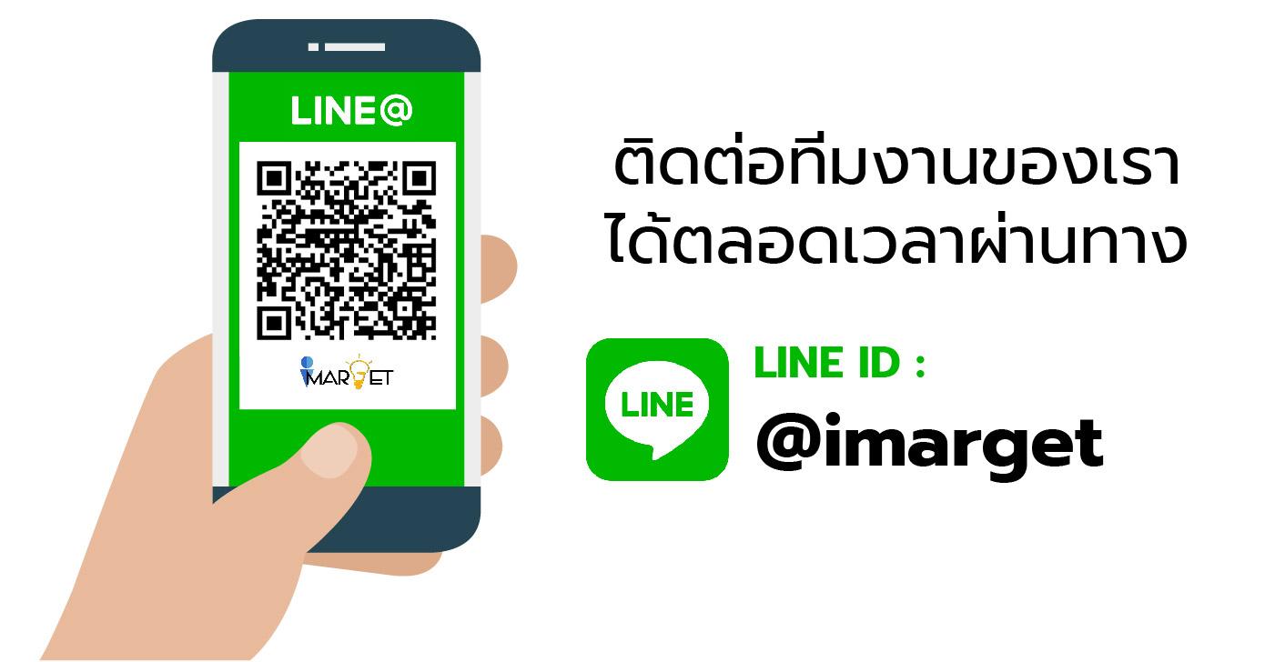 line_@-03-03