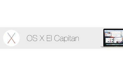 OS X El Capitan – Coming This Fall