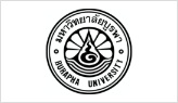 img-clients-burapha-university