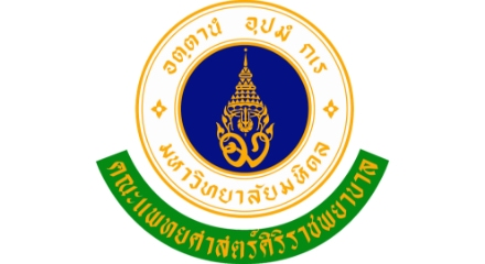 logo-customer-mahidol@2x