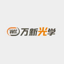 img-logo-wanxin