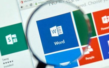 RIA Security Tip: Microsoft Word bug used in phishing scam